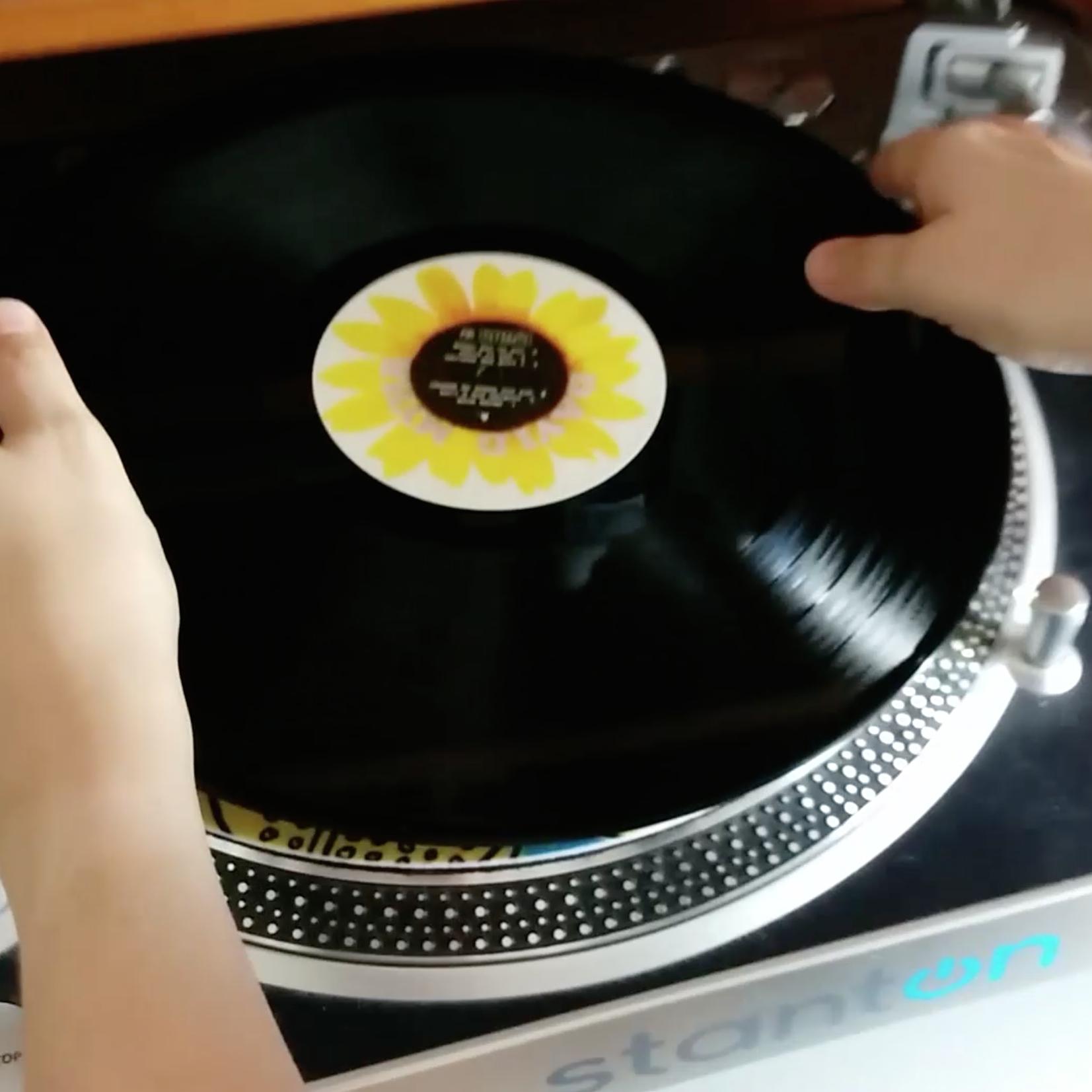 Soundshine LP